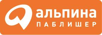 alpinabook