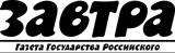 partner__zavtra