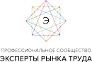 expert_rinka_truda